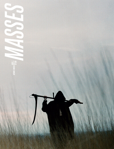 MASSES MAGAZINE ISSUE 7 COVER BY CG WATKINS, ERIC DIULEIN & SACHA QUINTIN